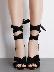 Twist Front Lace Up Sandals