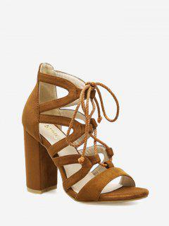 Strappy Block Heel Sandals - Brown 40