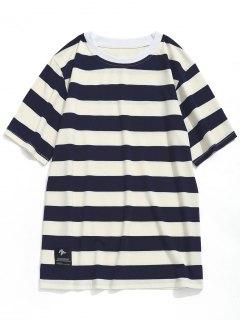 Camiseta Con Cuello Redondo A Rayas - Azul Purpúreo + Blanco L