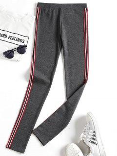 Side Stripe Workout Pants - Deep Gray