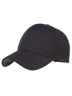 Soft Line Embroidery Breathable Baseball  Cap - Black