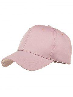 Soft Line Embroidery Breathable Baseball  Cap - Pink