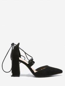 حذاء بأربطة ذو كعب عريض - أسود 38