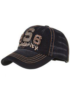 Unique Solidarity Embroidery Adjustable Baseball Hat - Black