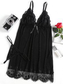 شير شبكة الملابس الداخلية بيبي دول - أسود