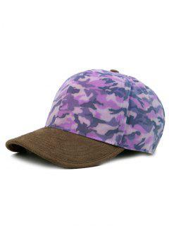 Gorra De Béisbol Ajustable Con Estampado De Leopardo - Púrpura