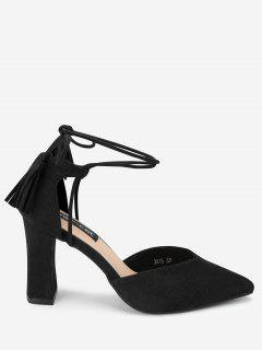 Pointed Toe Ankle Strap Sandals - Black 34