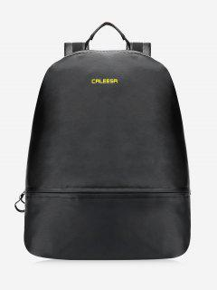 All Purpose Sport School Backpack - Black