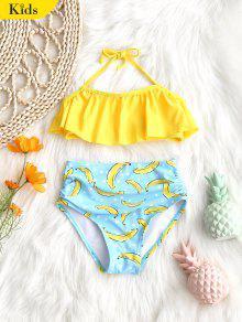 كيد ترتد الأعلى مع قيعان السباحة الموز - الأصفر 4t