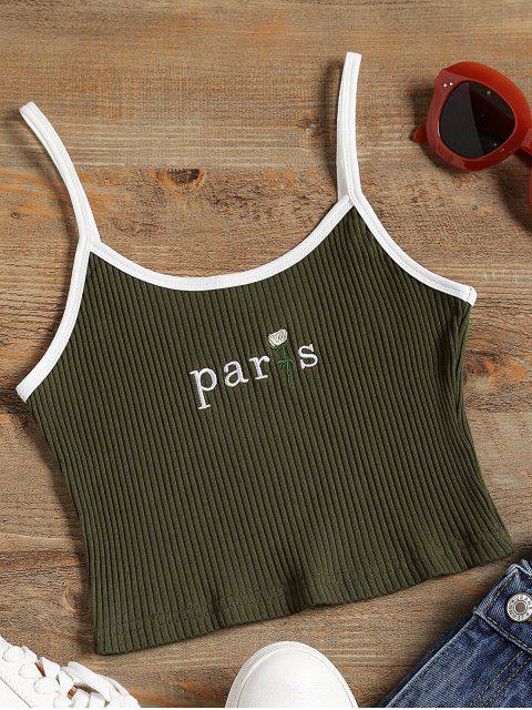 latest Embroidered Ribbed Crop Cami Top - ARMY GREEN ONE SIZE Mobile