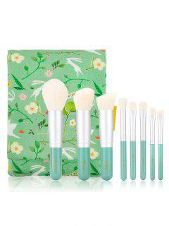 Pinceles De Maquillaje Con Bolsa De Cepillo Estampada De Animales De Flor - Verde