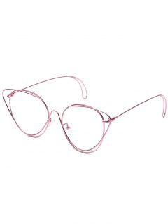 Anti-Fatigue Hollow Out Oval Sunglasses - Pink