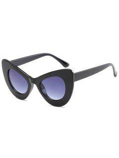 Stylish Full Frame Sun Shades Sunglasses - Bright Black Frame + Grey Lens