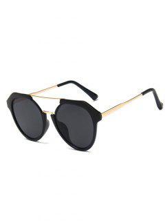 Travel Geometric Sunglasses - Black