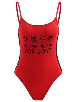 Ribbon Trims Letter Embroidered Bodysuit