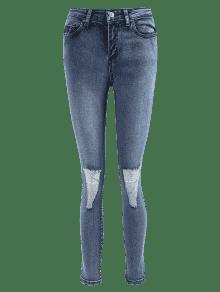 جينز مهترئ ضيق - ازرق Xl
