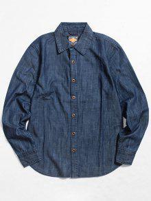 قميص من الدينيم بأزرار وأكمام طويلة - أزرق 3xl