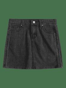 Zaful Plain Jean Mini Skirt - Carbon Gray M