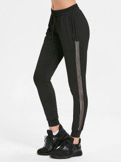 Tape Jogger Pants - Black M
