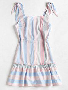 فستان مخطط مفتوحة الظهر - متعدد L