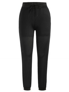 Drawstring Mesh Jogger Pants - Black L