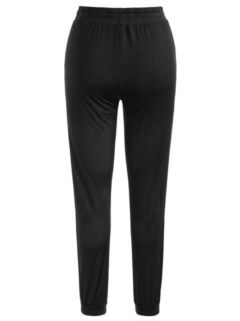 outfit Drawstring Mesh Jogger Pants - BLACK S Mobile