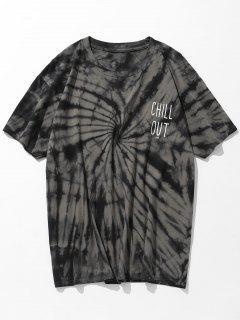 Kurzarm-Tie-Dye-Print-T-Shirt - Taupe 3xl