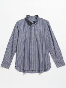 قميص مقلم كم طويل من القطن - ازرق رمادي L