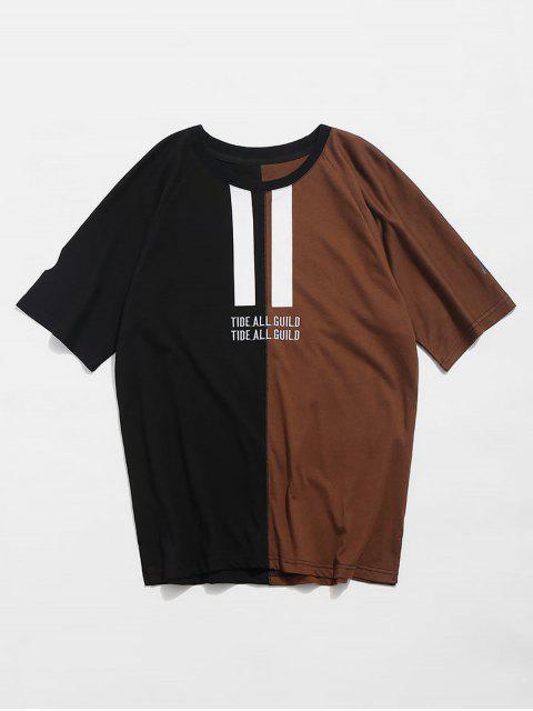 Camiseta con bordado estampado de dos tonos - Caqui Oscuro L Mobile