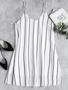 مخطط ميدي شيفت زلة اللباس - أبيض S