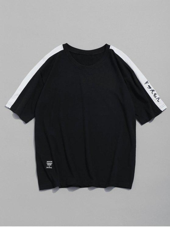 best Embroidery Short Sleeves Tee - BLACK 2XL