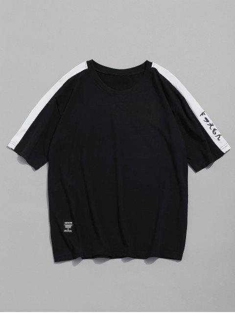 Camiseta manga corta bordado - Negro 2XL Mobile