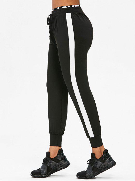 trendy Side Stripe Jogger Tracksuit Pants - BLACK M