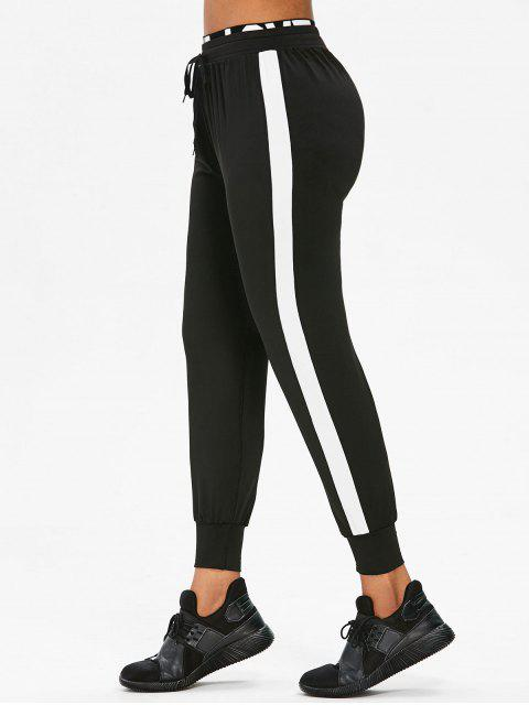 trendy Side Stripe Jogger Tracksuit Pants - BLACK M Mobile