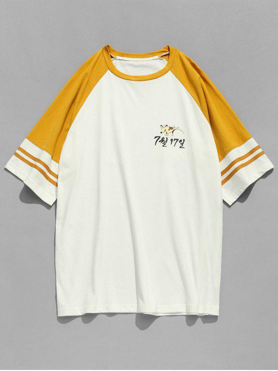 Raglan Sleeve Patterned Baseball Tee - Moutarde XL