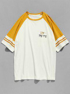 Raglan Sleeve Patterned Baseball Tee - Mustard S