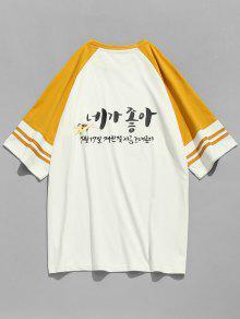 Con Camiseta Camiseta Manga Camiseta Manga Con Ragl Ragl Con Manga WpwWfnFq