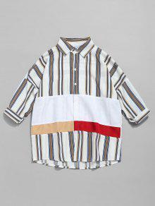 عارضة مخطط قطرة كتف القميص - أبيض Xl