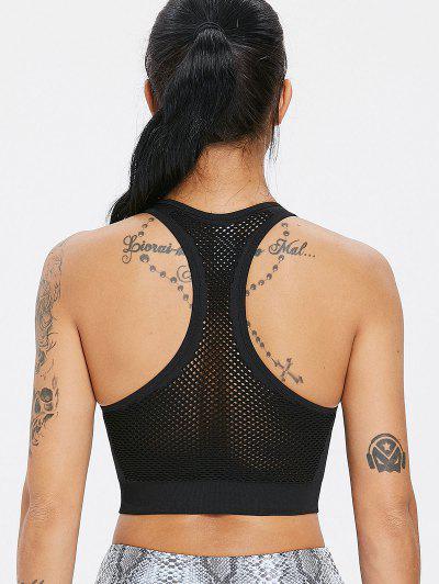 Stretch Knit Mesh Seamless Sports Bra - Black M