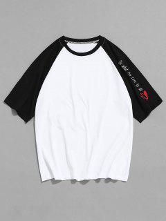 Camiseta Con Manga Raglán De Contrastar Con Letras - Blanco L