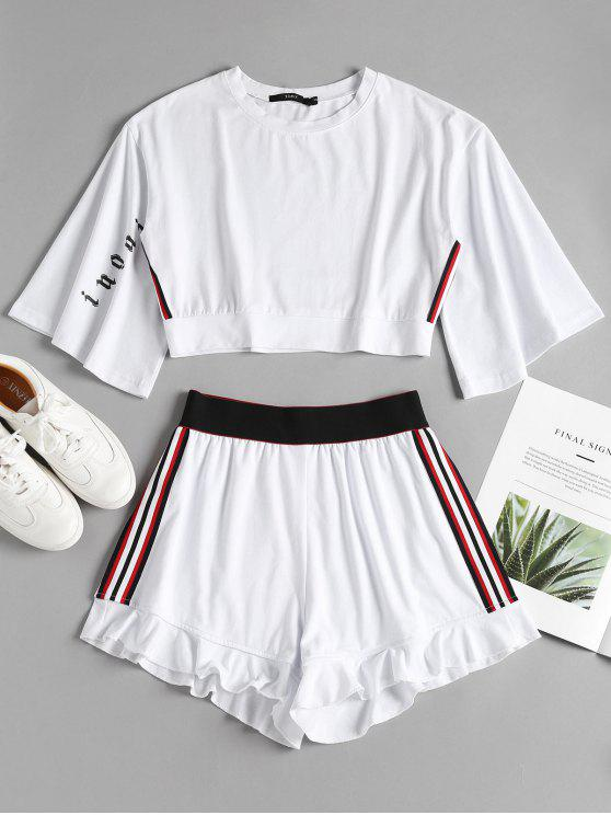 women's Side Stripe Sporty Top Shorts Sweat Suit - WHITE S