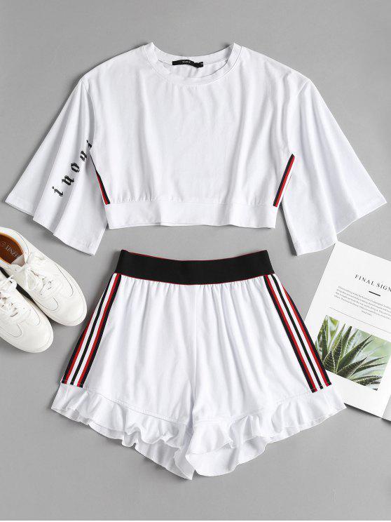 ladies Side Stripe Sporty Top Shorts Sweat Suit - WHITE M