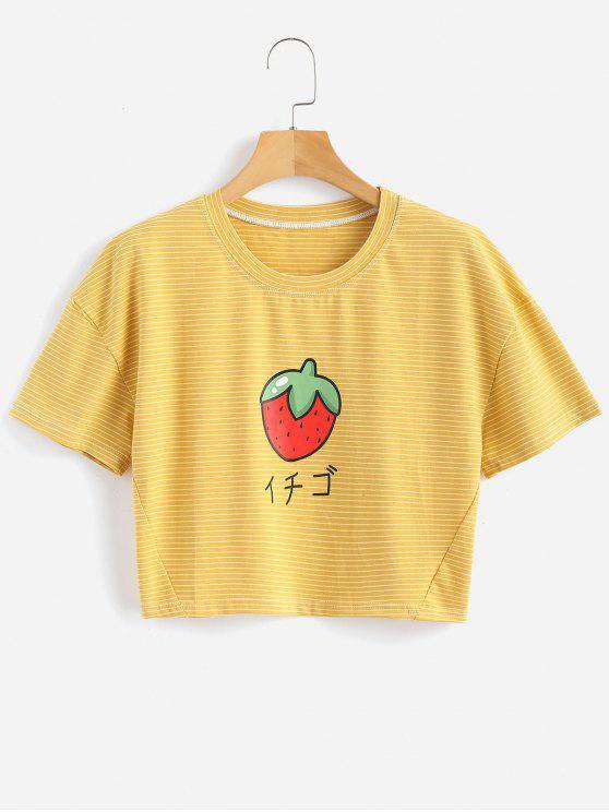 T-shirt Rayé à Cerise - Brun Doré Taille Unique