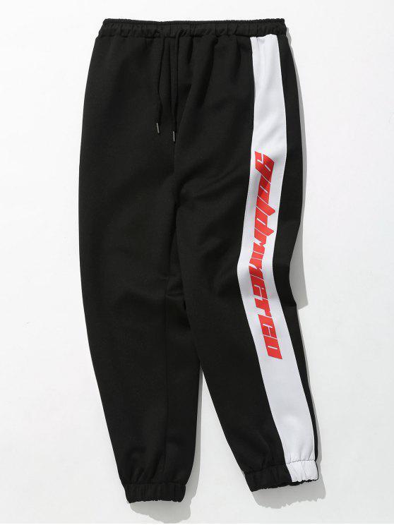 Pantaloni sportivi color block laterali - Nero 3XL