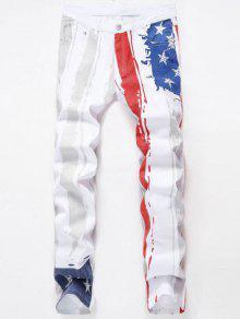 ستار اند سترايبس جينز مطبوع - أبيض 40