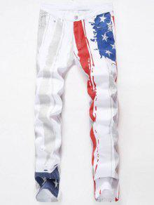 ستار اند سترايبس جينز مطبوع - أبيض 38