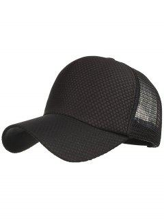 Outdoor Solid Color Mesh Sun Hat - Black