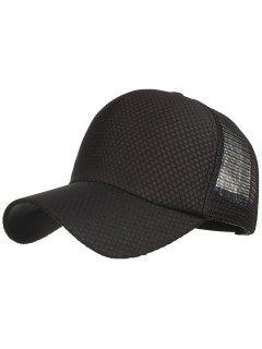 Sombrero De Sol De Malla De Color Sólido Al Aire Libre - Negro