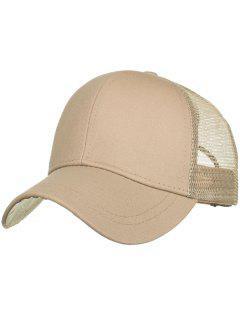 Outdoor High Bun Ponytail Mesh Baseball Cap - Light Khaki