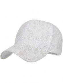 قبعة واقية من الشمس الزخرفية الدانتيل - أبيض